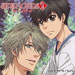 SUPER LOVERS 2(スーパーラヴァ―ズ2)の感想、詳細情報